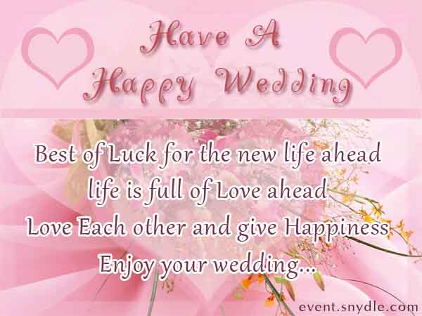 Marriage Quotes For Friends Cards Gallery Gt Wedding Wishes Friend