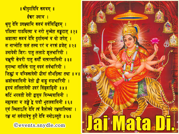 Navratri greetings wishes and messages festival around the world navratri greetings m4hsunfo